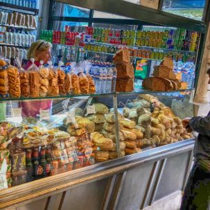 Mercado de Bolhau Vendor 3